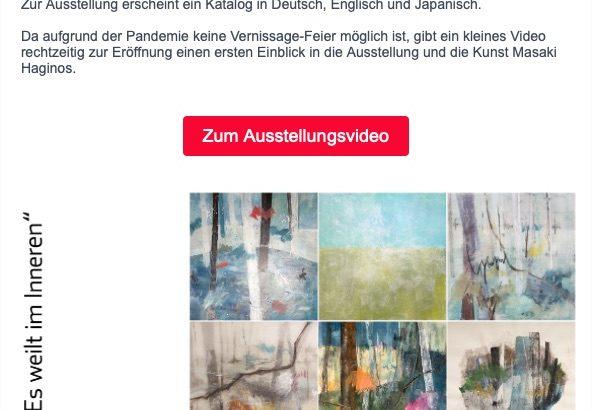 【お知らせ】ドイツのギャラリーにて個展開催